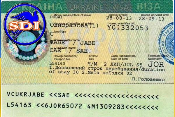 ویزای دانشجویی اوکراین